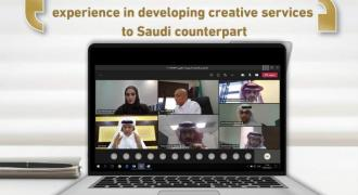 Dubai Customs displays experience in developing creative services to Saudi Customs