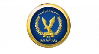 مصر: مقتل 3 عناصر إرهابية بسيناء
