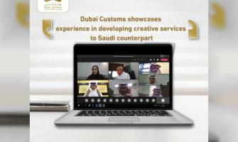 Dubai Customs displays experience in developing creative services ..