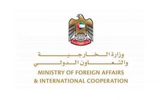 UAE expresses sympathy with Egypt over Qalyubia train accident