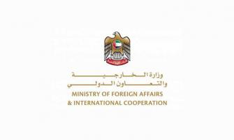 UAE expresses support for Saudi Arabia's decision to ban ent ..
