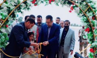 ERC inaugurates majlis of Major General Omar Salem Barashid in Mu ..