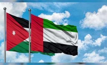 الإمارات تشارك المملكة الأردنية احتفالها ..