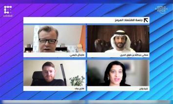 حكومة الإمارات تشارك توجهاتها ورؤاها ..