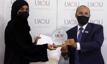 جامعة أم القيوين تكرم طالباتها الفائزات ..