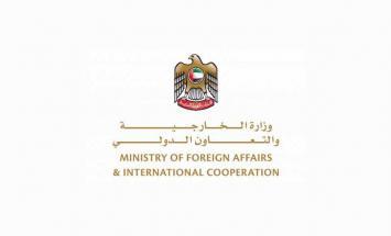 الإمارات تدين الهجوم الإرهابي على مطار ..