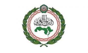 البرلمان العربي يدين الاعتداءات الإرهابية ..