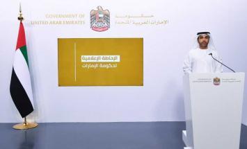 الإحاطة الإعلامية لحكومة الإمارات : ..