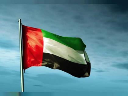 """الإمارات الأولى عربياً وإقليمياً والـ15 عالمياً في مؤشر """"كيرني"""" للثقة في الاستثمار الأجنبي المباشر خلال 2021"""