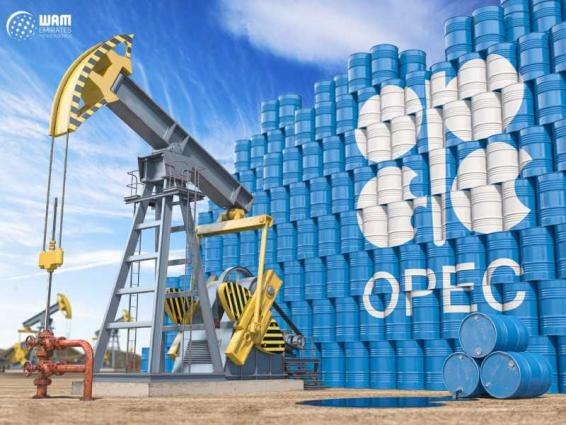 OPEC daily basket price stood at $63.07 a barrel Wednesday
