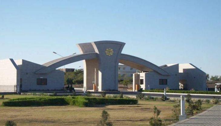 Mehran University to hold online academic convocation