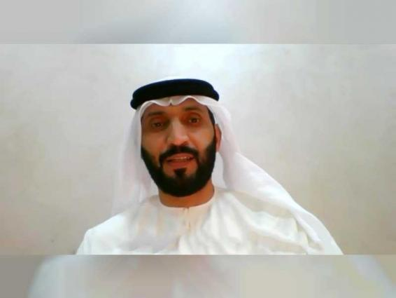 MFNCA hosts webinar titled '50 Years of Empowerment in the UAE'
