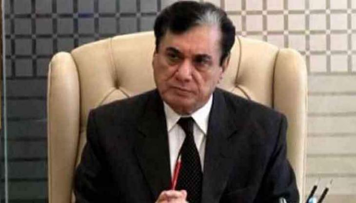 Transparency International, WEF appreciate NAB's corruption eradication efforts: NAB chairman