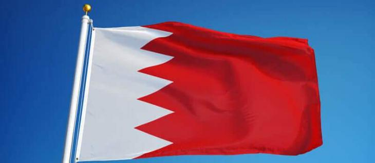 Bahrain to release 126 prisoners amid protests over virus fears