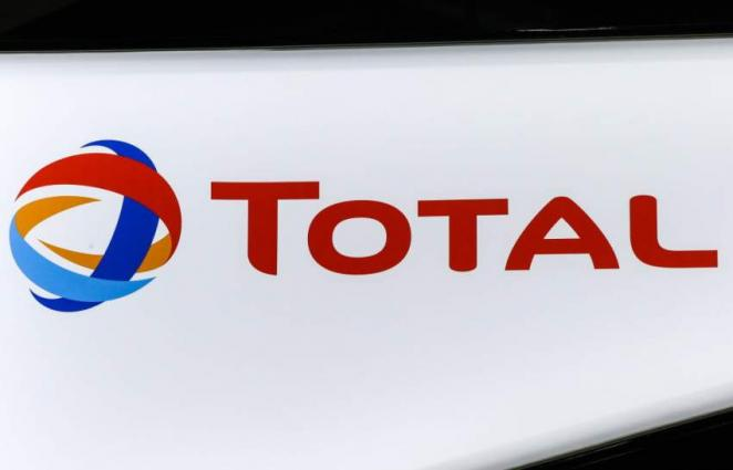France's Total Evacuates All Personnel From Mozambique LNG Project - Reports