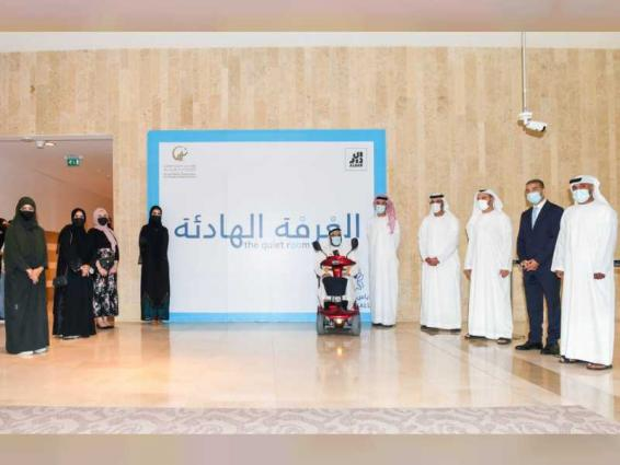 ZHO launches 'Quiet Hour' initiative for children with autism at Yas Mall