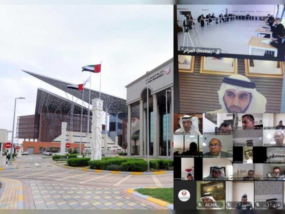 Abu Dhabi Judicial Department organises virtual international forum for justice, investment partners