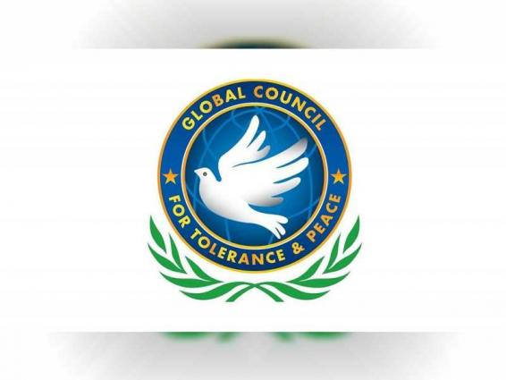 Global Council for Tolerance and Peace highlights support for Jordan