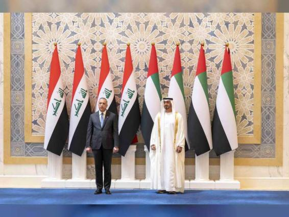 Iraqi Prime Minister arrives in UAE