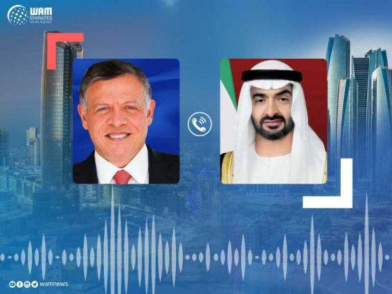 Mohamed bin Zayed calls King Abdullah II, re-affirms full solidarity with Jordan