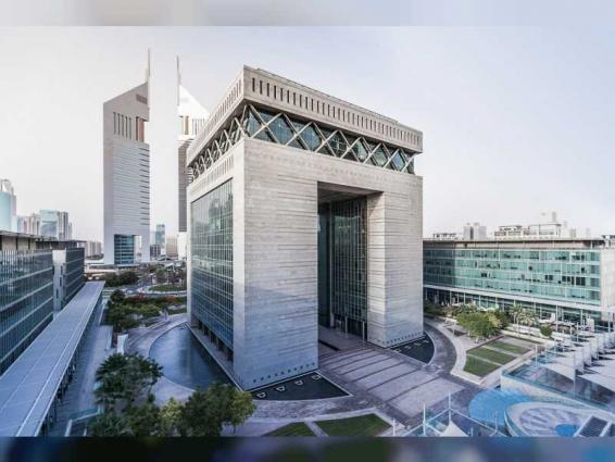 DIFC based Dubai Mercantile Exchange introduces Alternative Crude Ecosystem