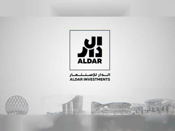 Aldar first real estate company in GCC to adopt EPRA best practice disclosures