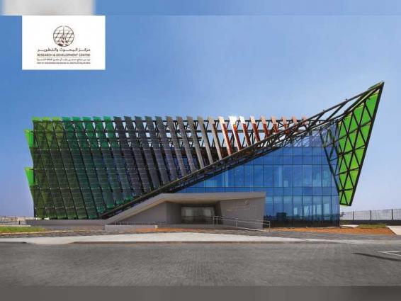 DEWA's sustainability efforts support UAE's sustainable path to prosperity