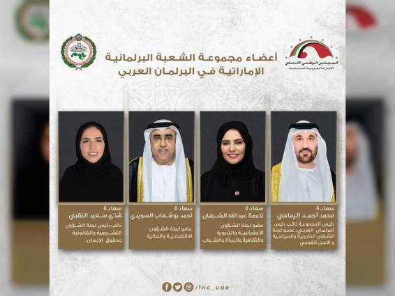 FNC Parliamentary Division to participate in Arab Parliament meetings in Cairo