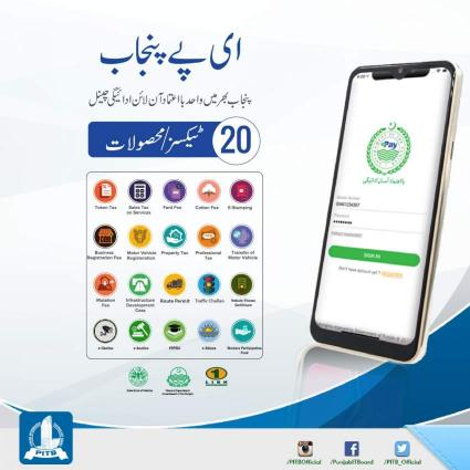e-Pay Punjab Achieves Another Milestone of Crossing 5 Million Transactions