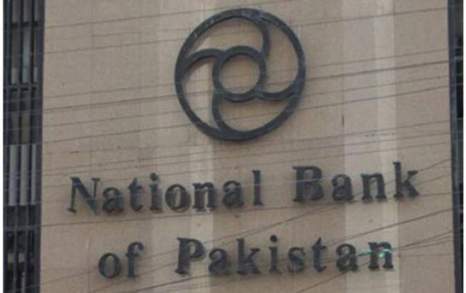 SMEDA, NBP to jointly facilitate SMEs