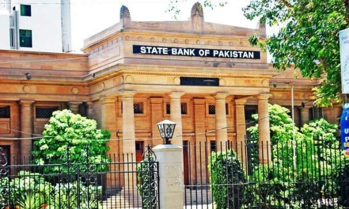 State Bank of Pakistan unveils ambitious third 5-year Strategic Plan for Islamic Banking Industry