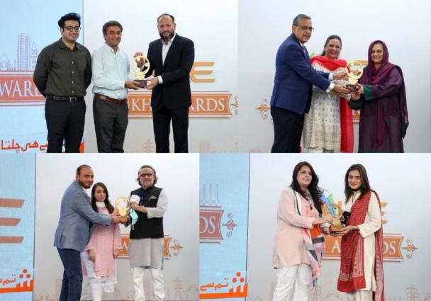 City's Iconic Organizations celebrated at K-Electric's KHI Awards 2021