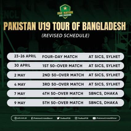 Pakistan U19 team to leave for Bangladesh on 17 April