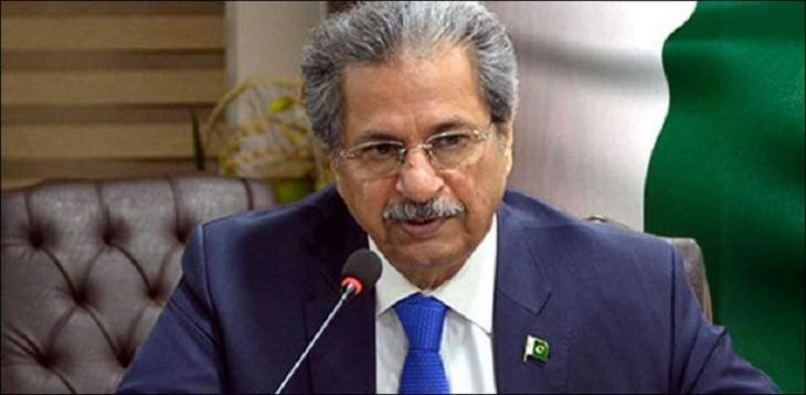 School classes from 1-8 to be dysfunctional till April 28: Shafqat Mehmood