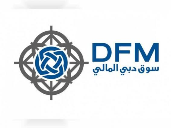 Dubai Financial Market to expand equity futures opportunities with launch of 3 new contracts