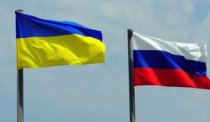 Ukraine urges NATO to speed up membership in 'signal' to Moscow