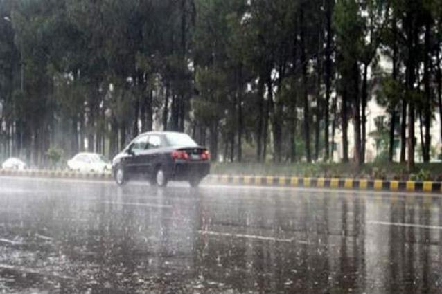 Weather turns cold after city received 1.5 mm rain