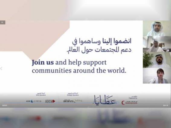 Ataya's 10th charitable initiative to support nursing teams in seven countries