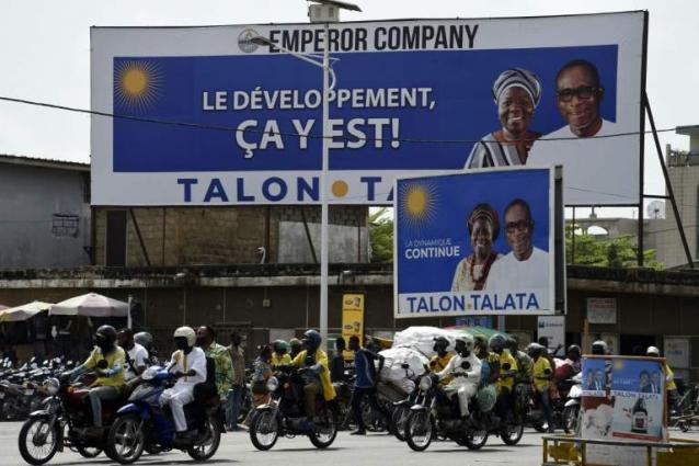 Protests break out in Benin before election