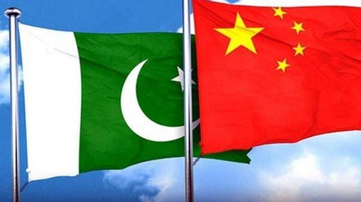 Pakistan, China agree to establish sister-province relationship between Sindh, Hubei