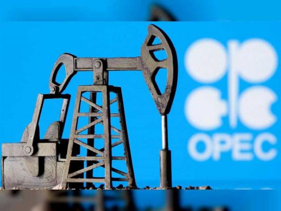 OPEC daily basket price stood at $61.33 a barrel Tuesday