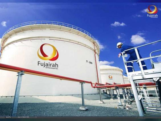 Oil product inventories at UAE's Port of Fujairah climb to five-week high