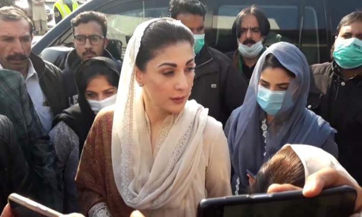 LHC puts off further hearing of Maryam Nawaz's case for an indefinite period