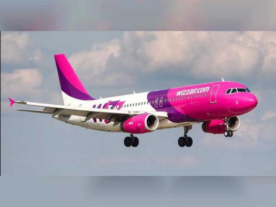 Wizz Air Abu Dhabi commences flight to Tel Aviv on April 18
