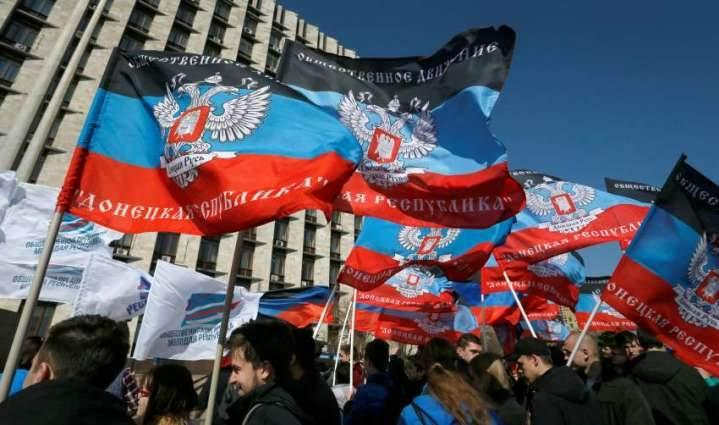 Donetsk People's Republic Confirms Participation in Contact Group Talks on Wednesday