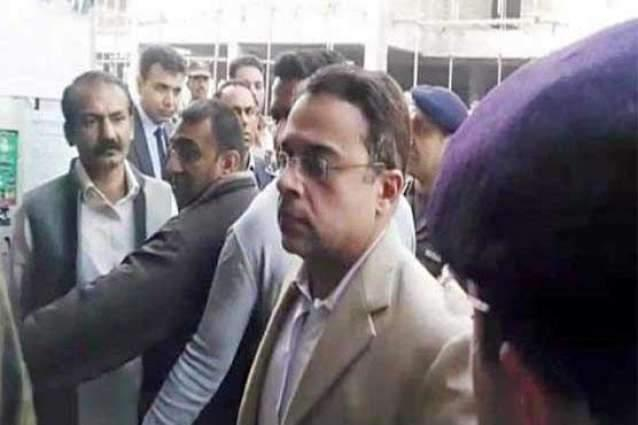 LHC allows bail to former DG LDA in assets beyond means case