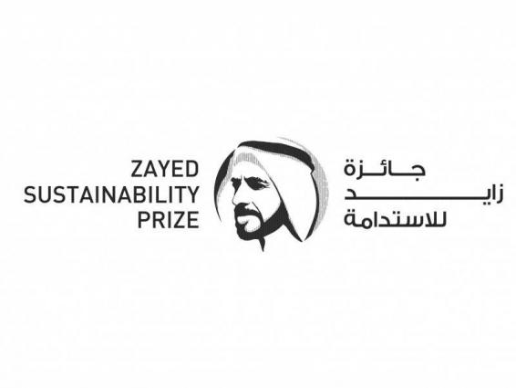 One month countdown to close of Zayed Sustainability Prize 2022 submissions