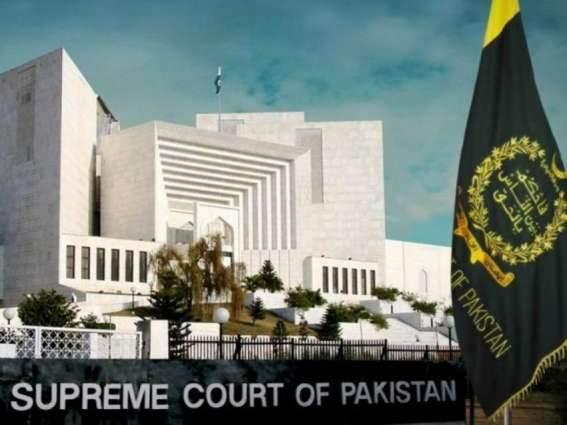 Supreme Court seeks NAB response over bail plea filed by Modabara scandal accused