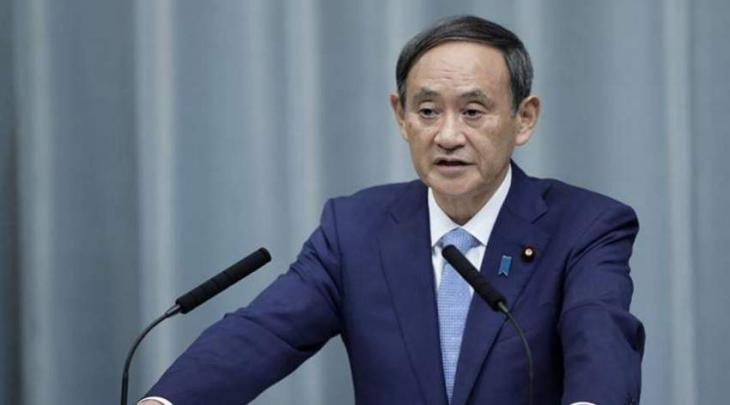 Japan's Suga Plans to Visit India, Philippines to Discuss Regional Security - Reports