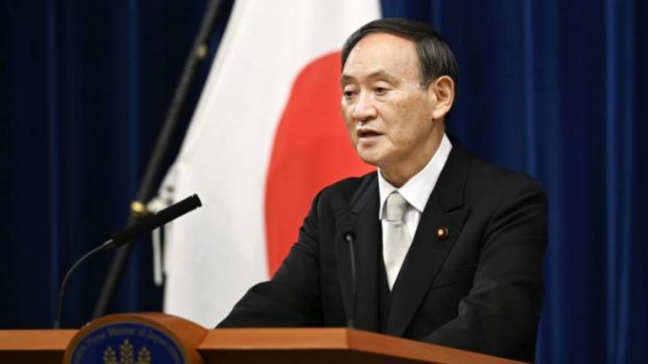 Japan to Soon Decide on Release of Wastewater From Fukushima NPP Into Sea - Suga